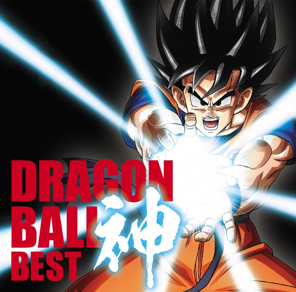 楽天ブックス アニメドラゴンボール放送30周年記念 ドラゴンボール