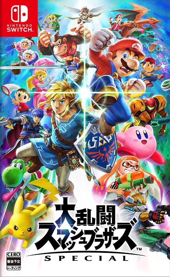82f716a2ba6e 楽天ブックス: 大乱闘スマッシュブラザーズ SPECIAL - Nintendo Switch ...