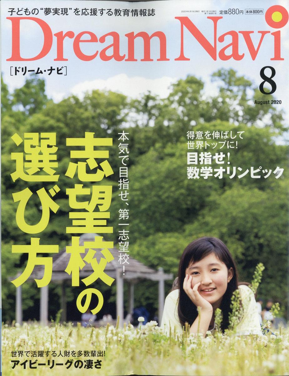 https://shop.r10s.jp/book/cabinet/0806/4910067090806.jpg
