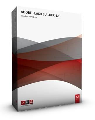 Flash Builder Standard 4.5 MLP 日本語 通常版