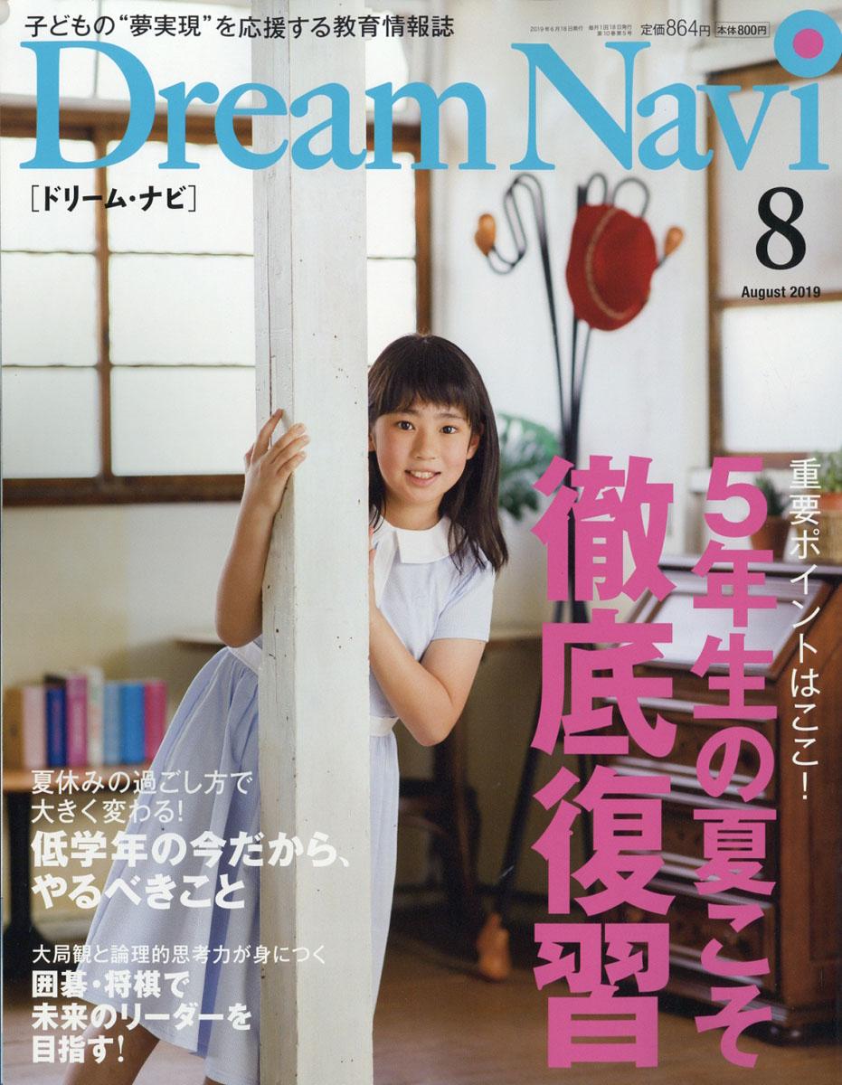 https://shop.r10s.jp/book/cabinet/0899/4910067090899.jpg