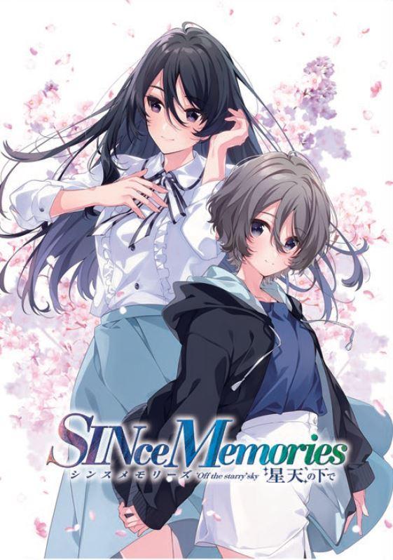 【楽天ブックス限定特典】シンスメモリーズ 星天の下で 限定版 PS4版(マイクロファイバークロス)