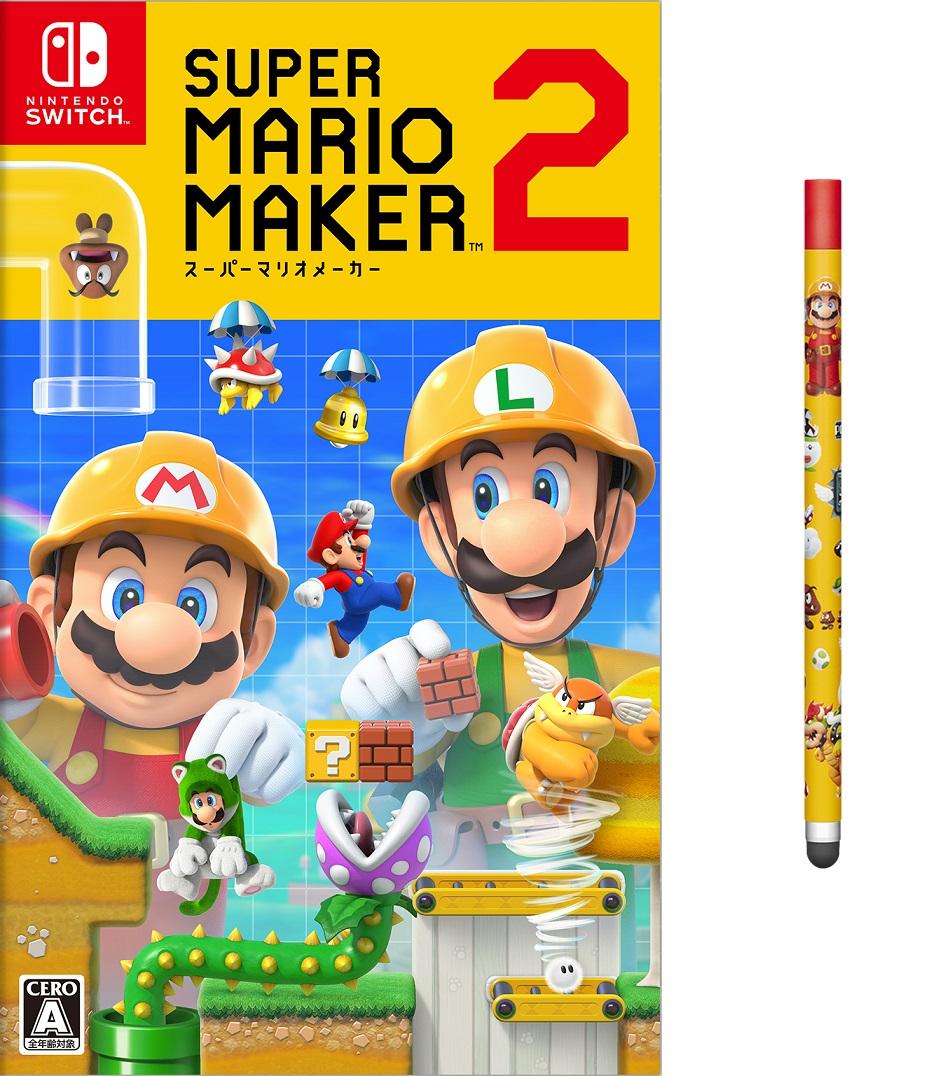 【予約】スーパーマリオメーカー 2 【早期購入者特典:Nintendo Switch タッチペン(スーパーマリオメーカー 2エディション)付】【楽天ブックス】