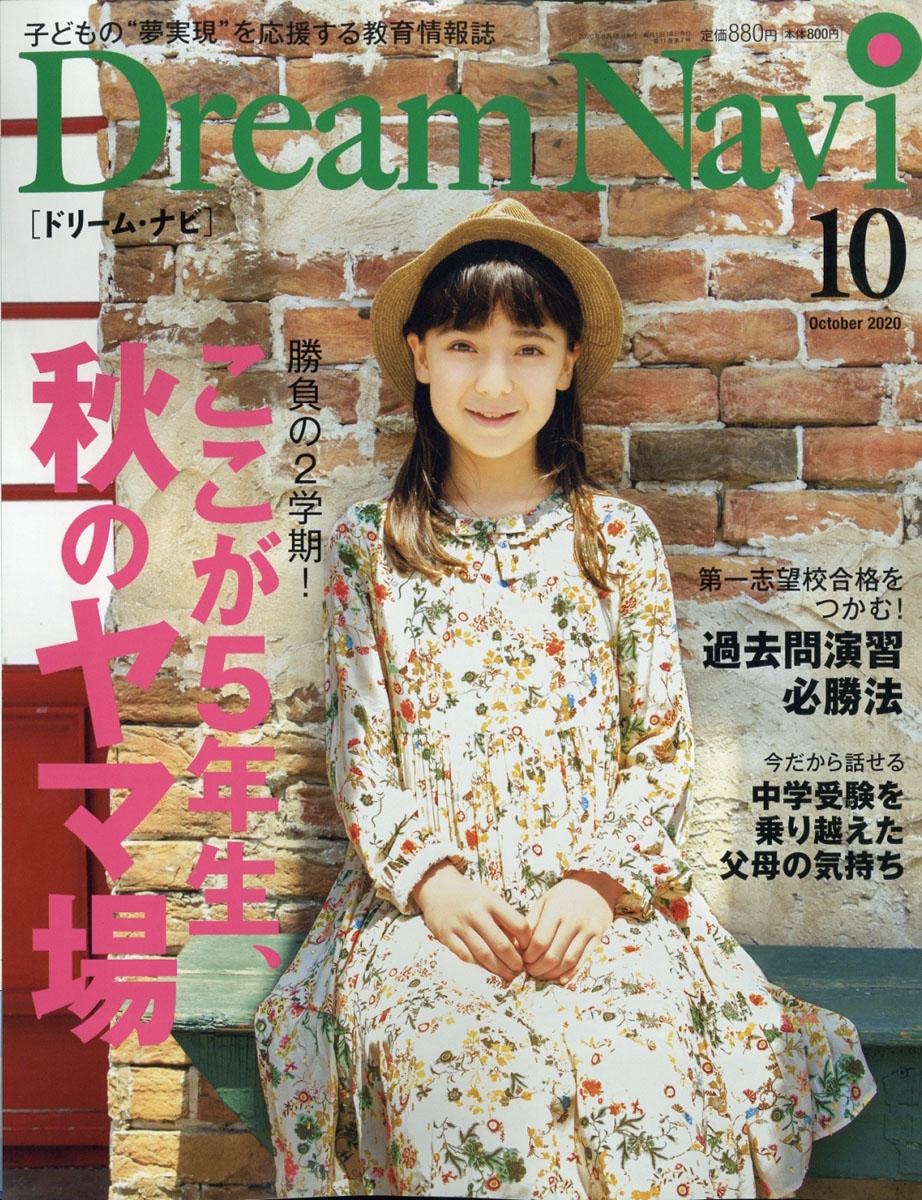 https://shop.r10s.jp/book/cabinet/1001/4910067091001.jpg