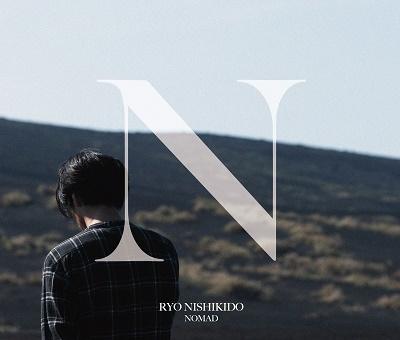 錦戸亮 【先着特典】NOMAD (初回限定盤A CD+DVD) (B3ポスター(※3形態別絵柄)付き)