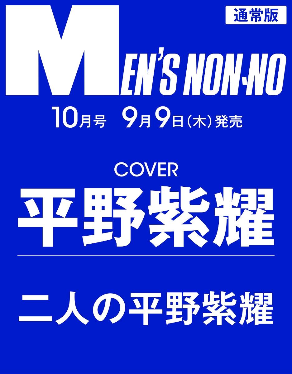 https://shop.r10s.jp/book/cabinet/1018/4910186271018_1_2.jpg