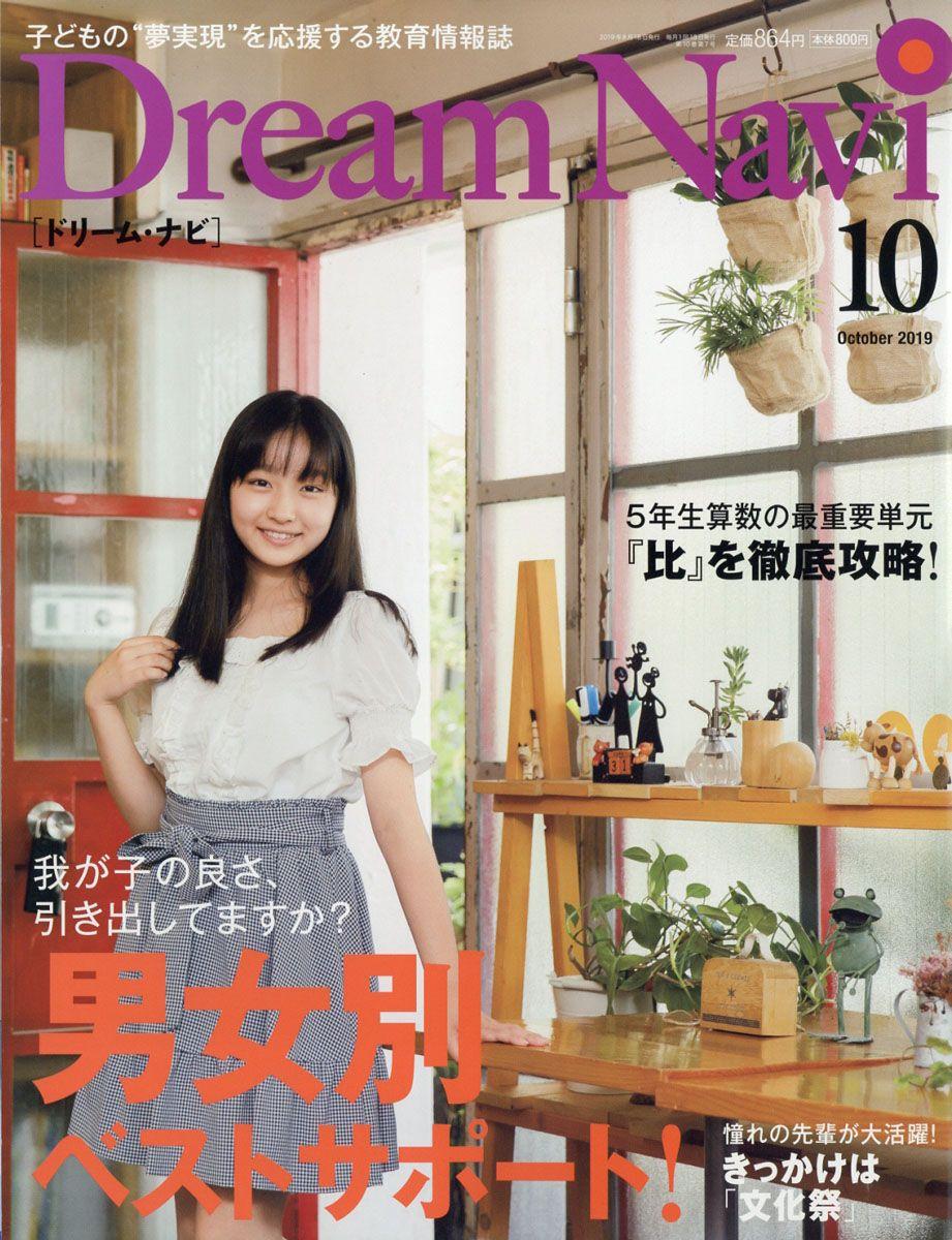 https://shop.r10s.jp/book/cabinet/1094/4910067091094.jpg