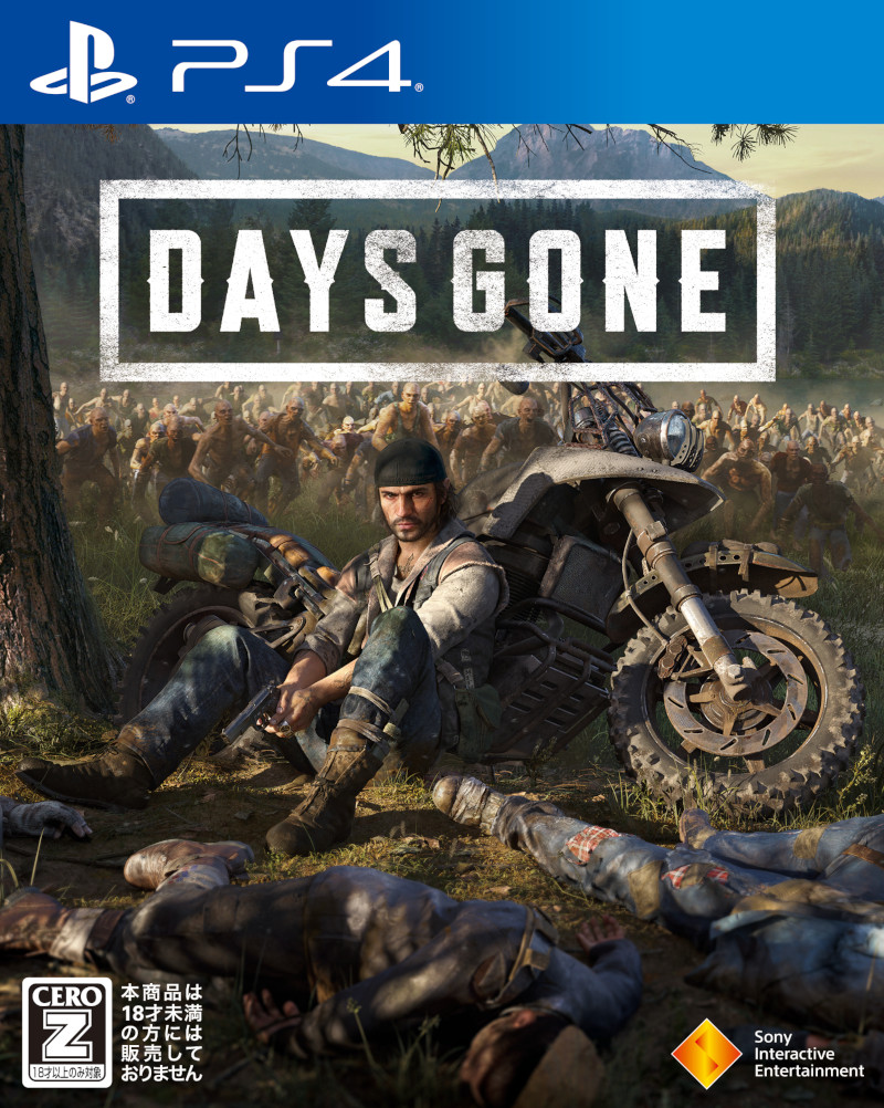 Days Gone【楽天ブックス】
