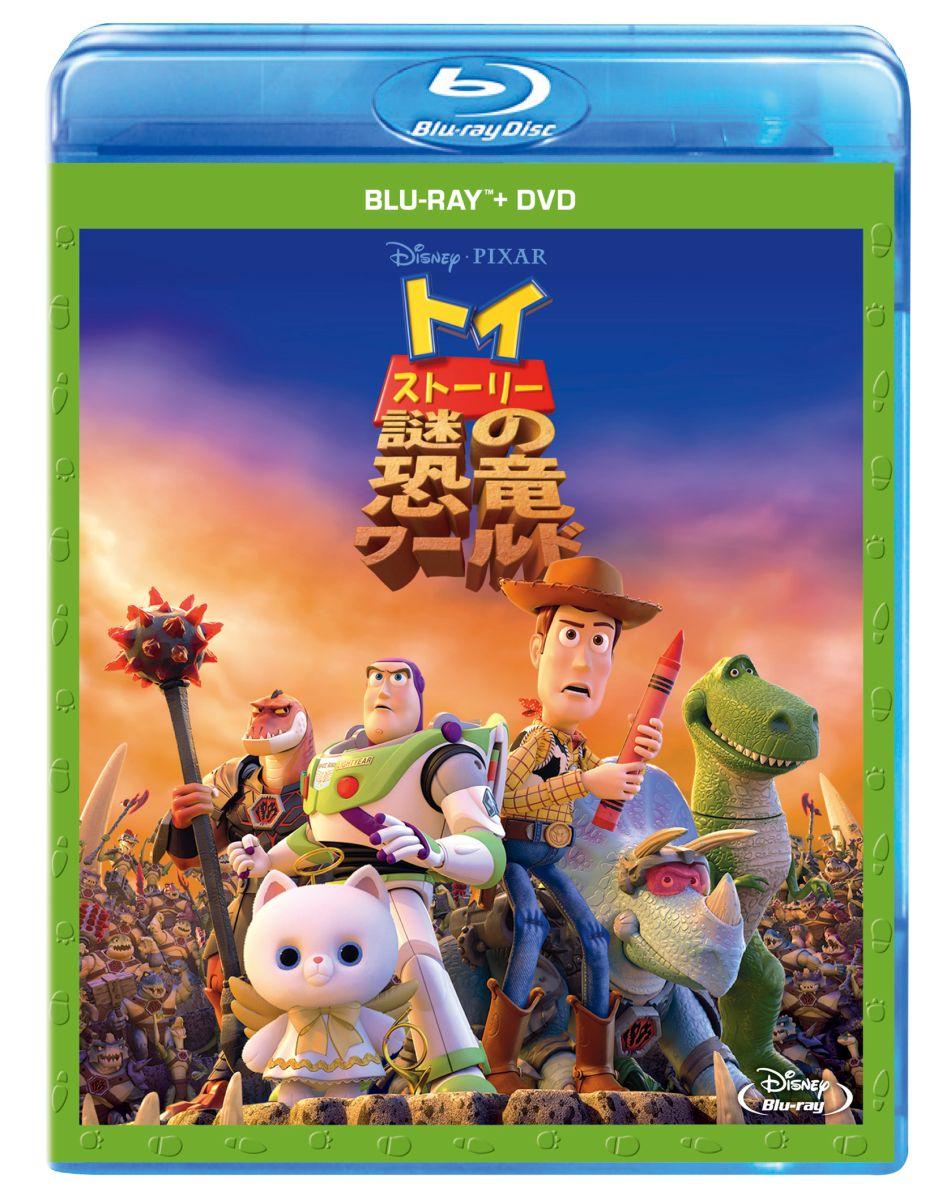 トイ・ストーリー謎の恐竜ワールドブルーレイ+DVDセット【Blu,ray】