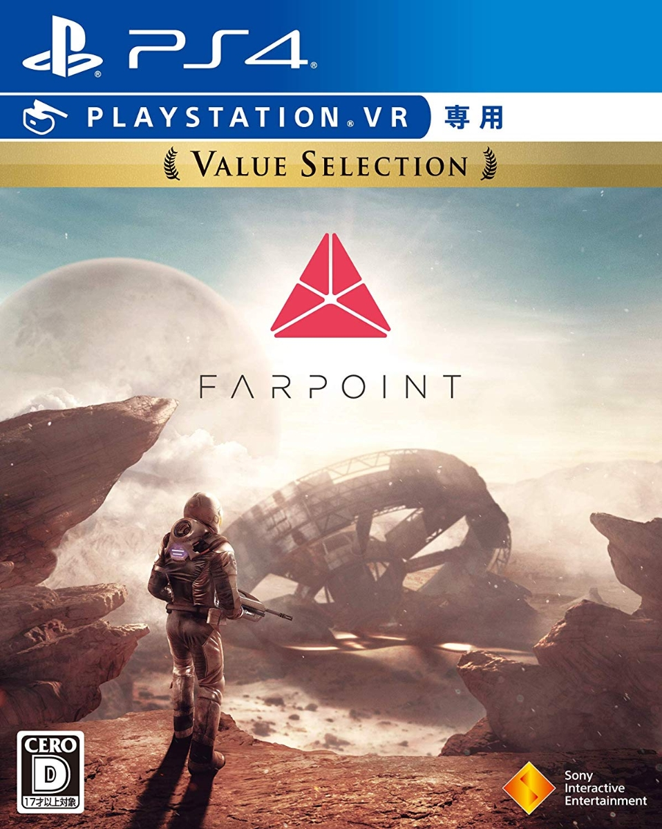 PS4 Farpoint Value Selection