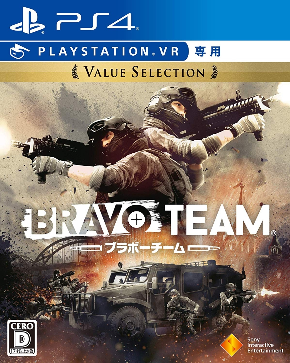 PS4 Bravo Team Value Selection