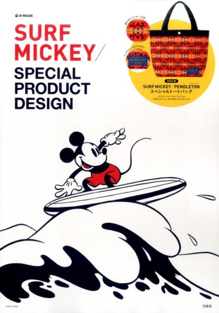 SURFMICKEY/SPECIALPRODUCTDE