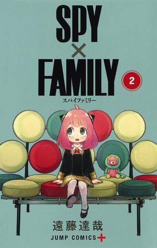 SPY×FAMILY 2 (ジャンプコミックス) [ 遠藤 達哉 ]