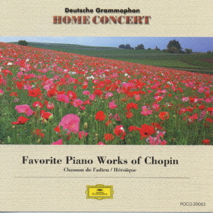 f49c2729273f7 楽天ブックス  <別れの曲 英雄ポロネーズ~ショパン、ピアノ名曲集 ...
