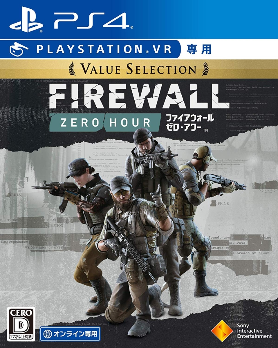 PS4 Firewall Zero Hour Value Selection