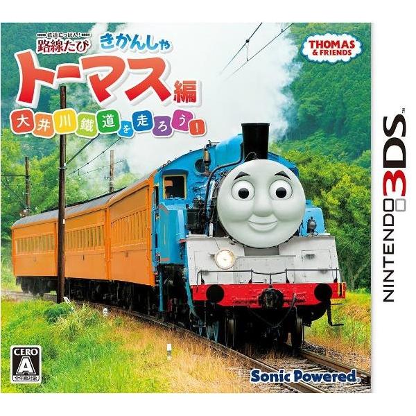 鉄道にっぽん!路線たび きかんしゃトーマス編 大井川鐵道を走ろう!
