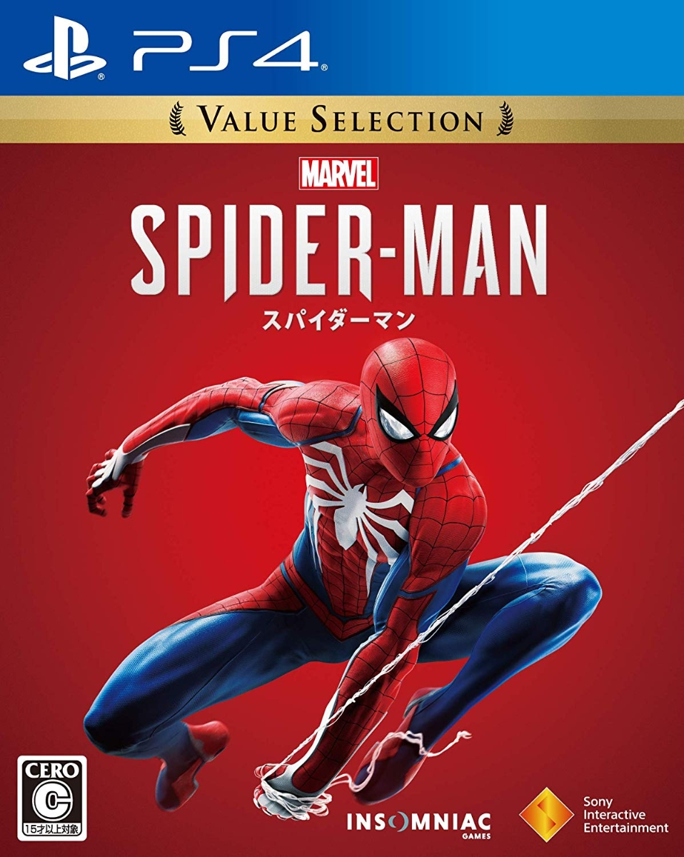 PS4 Marvel's Spider-Man Value Selection