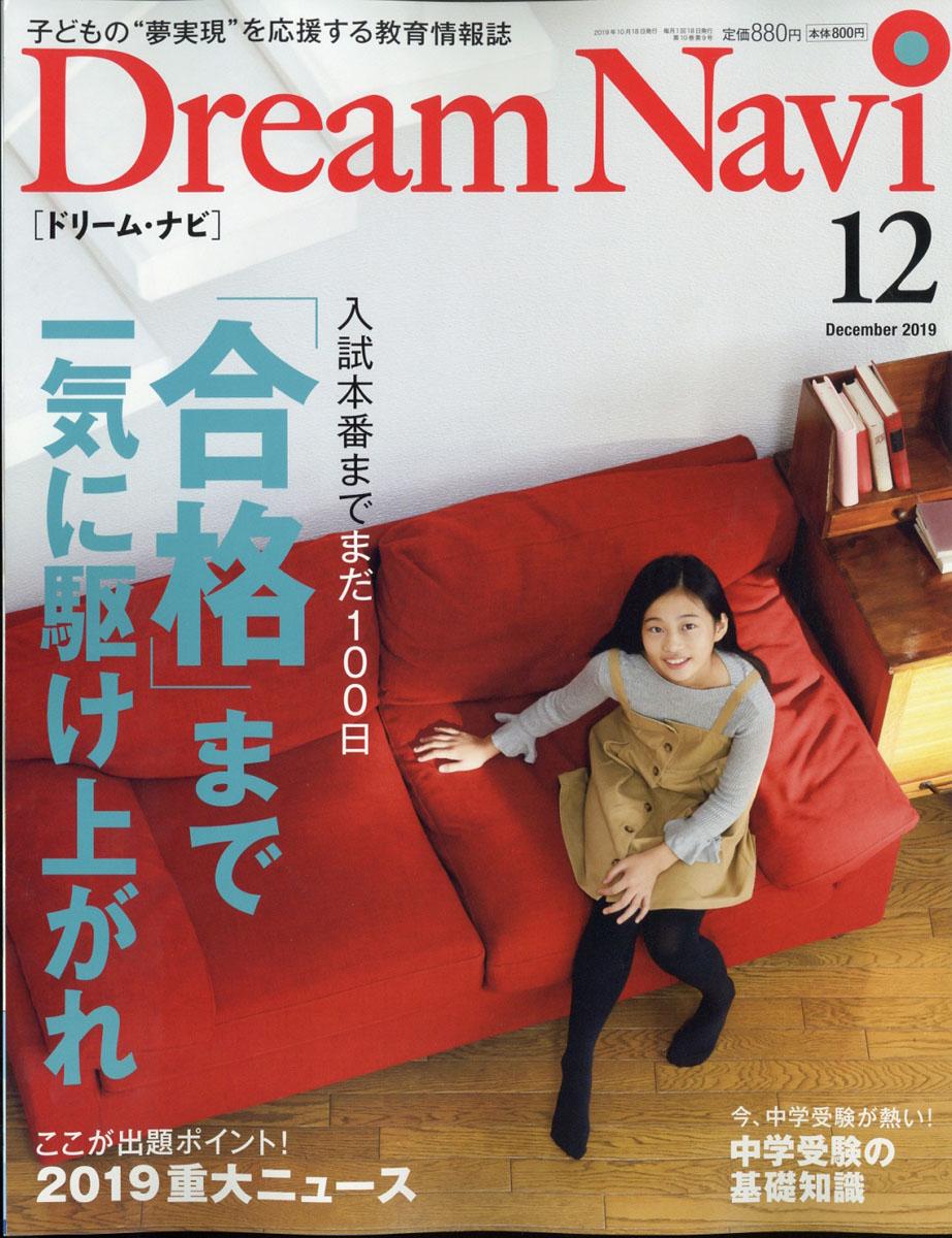 https://shop.r10s.jp/book/cabinet/1292/4910067091292.jpg