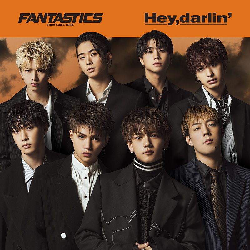 FANTASTICS from EXILE TRIBE Hey, darlin' (CD+DVD)