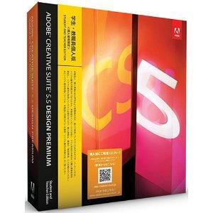 学生・教職員個人版 Design Premium 5.5 MAC 日本語