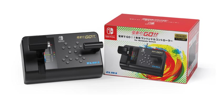 電車でGO!!専用 ワンハンドルコントローラー for Nintendo Switch