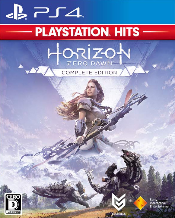 Horizon Zero Dawn Complete Edition PlayStation Hits