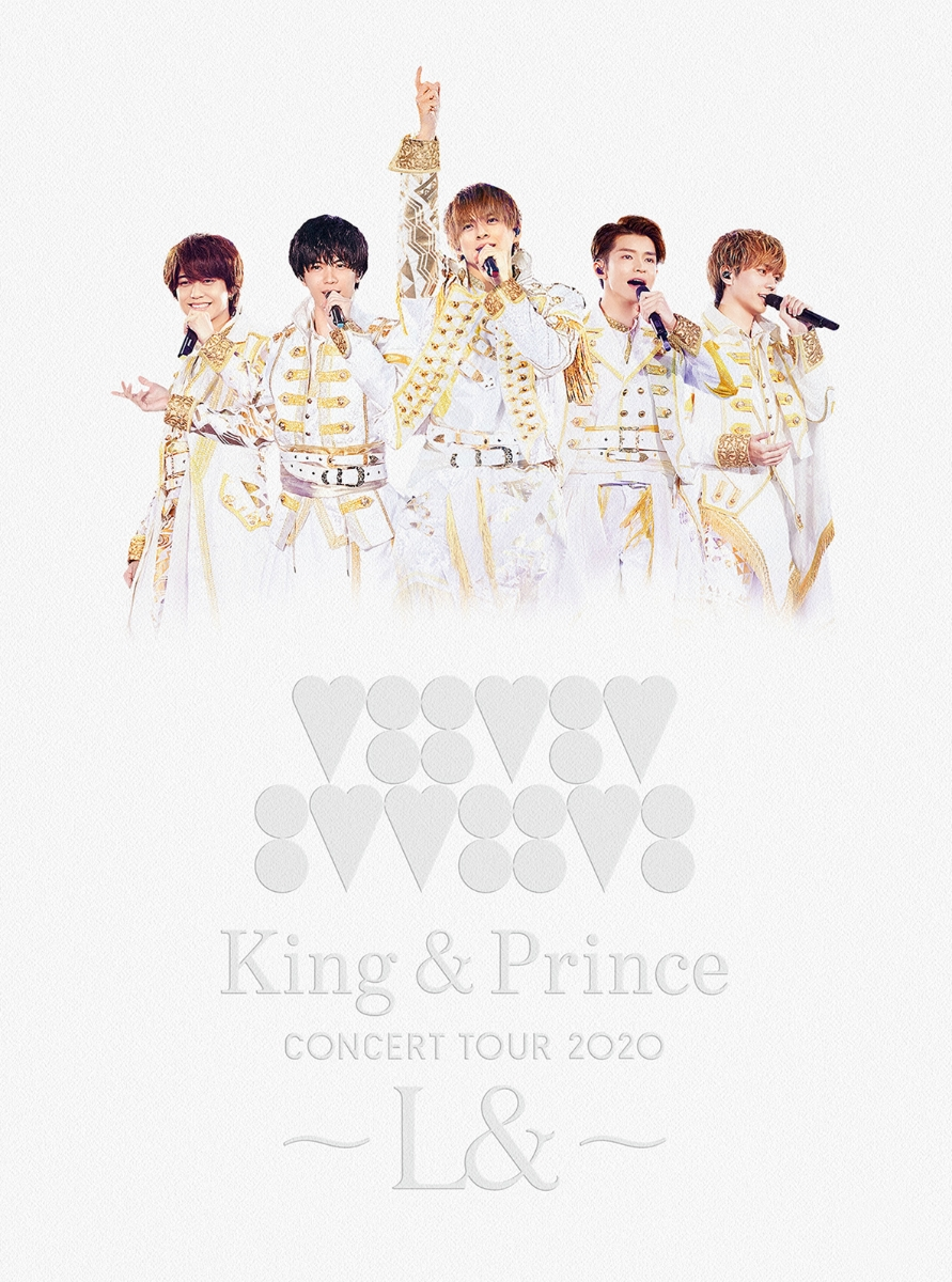 LIVE Blu-ray & DVD「King & Prince CONCERT TOUR 2020 ーL&ー」2/24発売