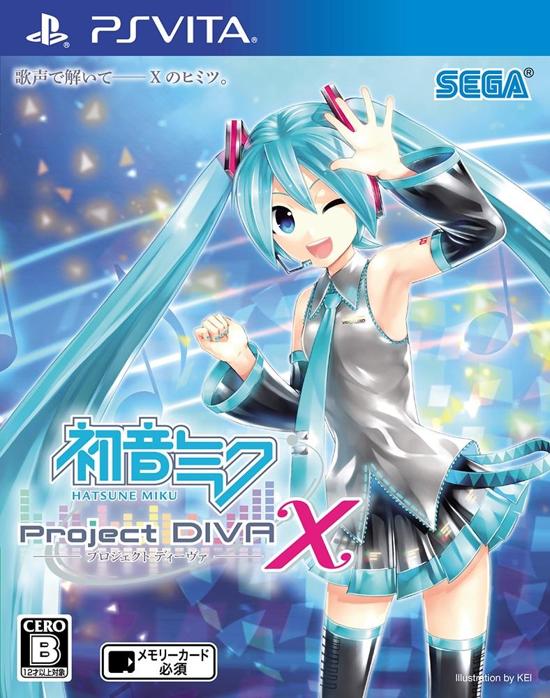 初音ミク -Project DIVA- X【楽天ブックス】