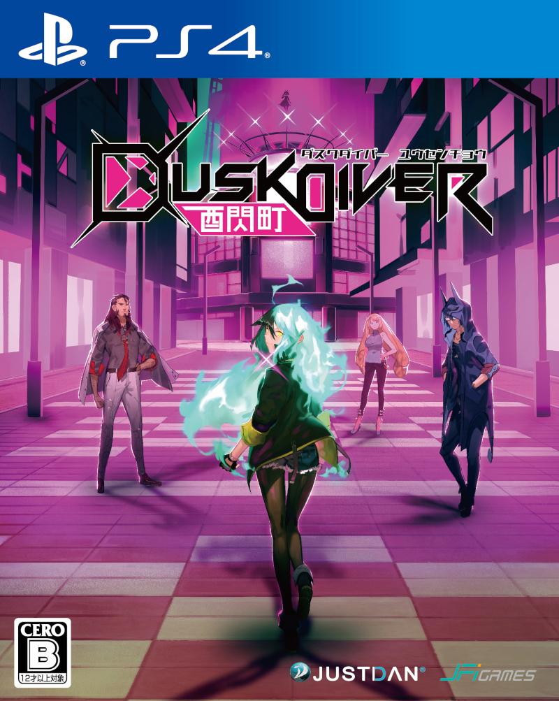 Dusk Diver 酉閃町 - ダスクダイバー ユウセンチョウ - 通常版 PS4版