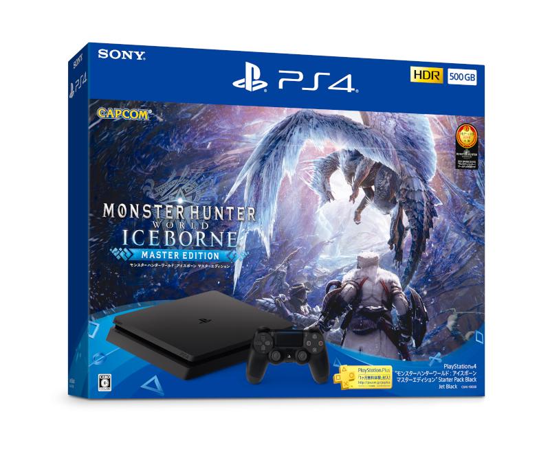 """【予約】PlayStation4 """"モンスターハンターワールド:アイスボーン マスターエディション"""" Starter Pack Black"""