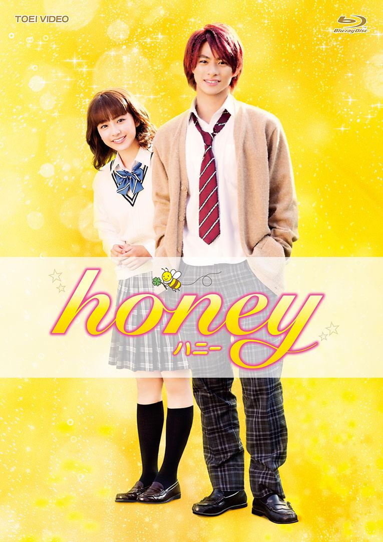 Honey darlington asian movies, roxanne arquete nude