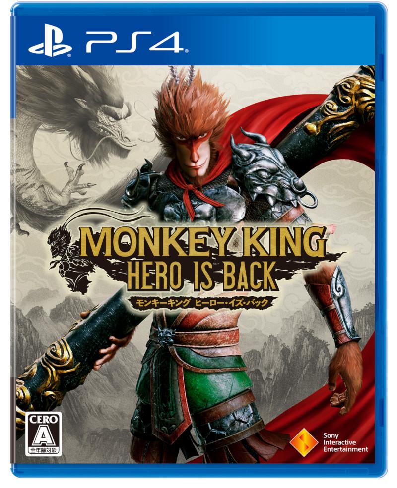 PS4 MONKEY KING ヒーロー・イズ・バック