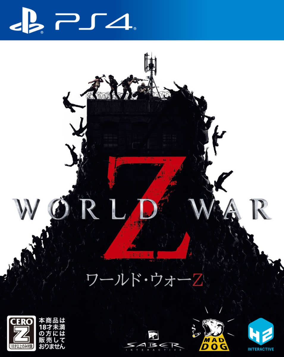 【予約】WORLD WAR Z