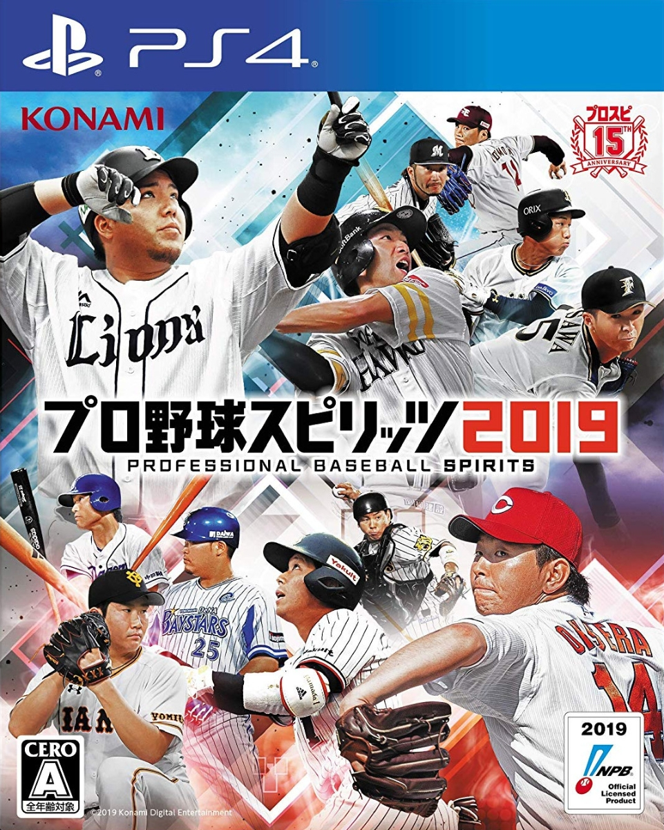 【予約】プロ野球スピリッツ2019 PS4版【楽天ブックス】