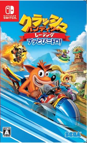 クラッシュ・バンディクーレーシング ブッとびニトロ! Nintendo Switch版