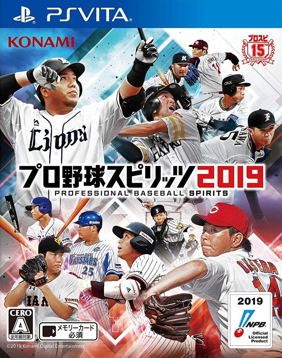 【予約】プロ野球スピリッツ2019 PS Vita版【楽天ブックス】