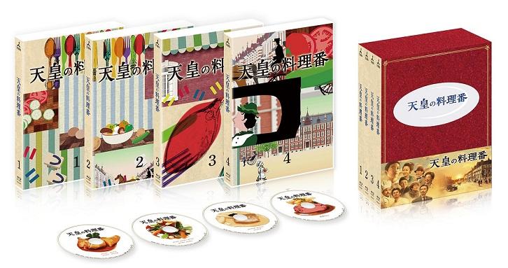 天皇の料理番 Blu-ray BOX【Blu-ray】