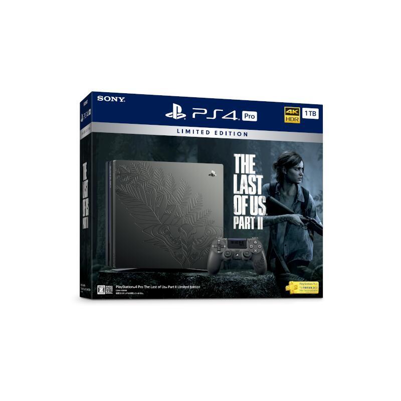 【予約】PlayStation4 Pro The Last of Us? Part II Limited Edition