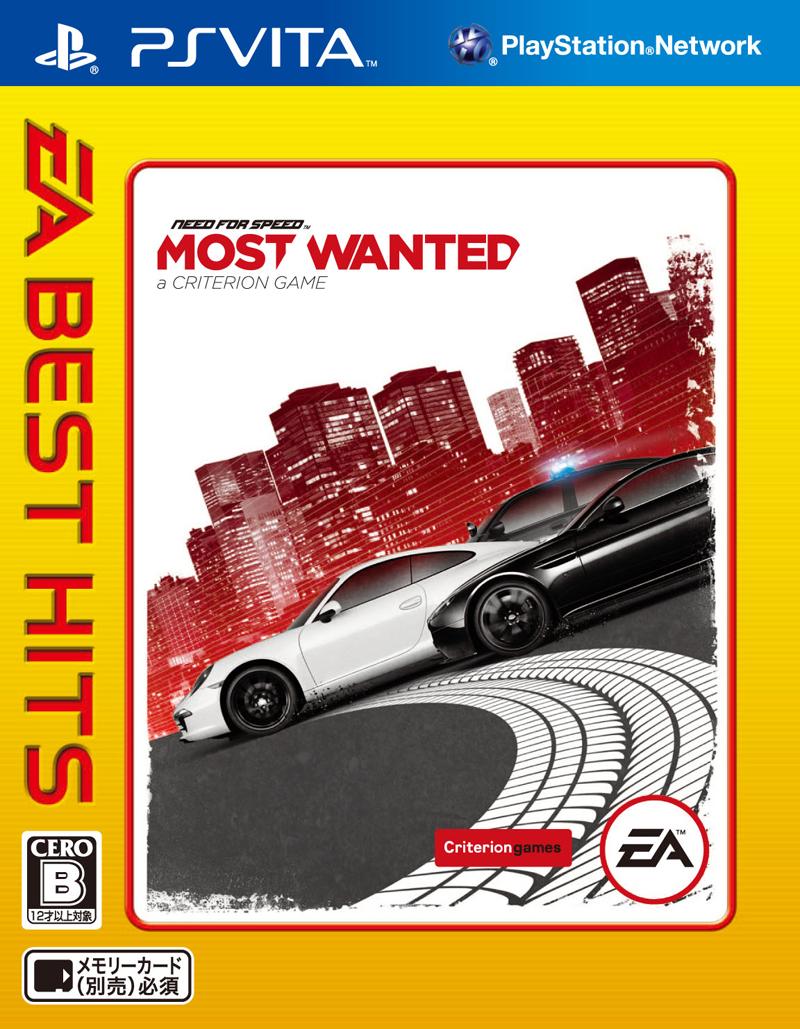 EA BEST HITS ニード・フォー・スピード モスト・ウォンテッド PS Vita版