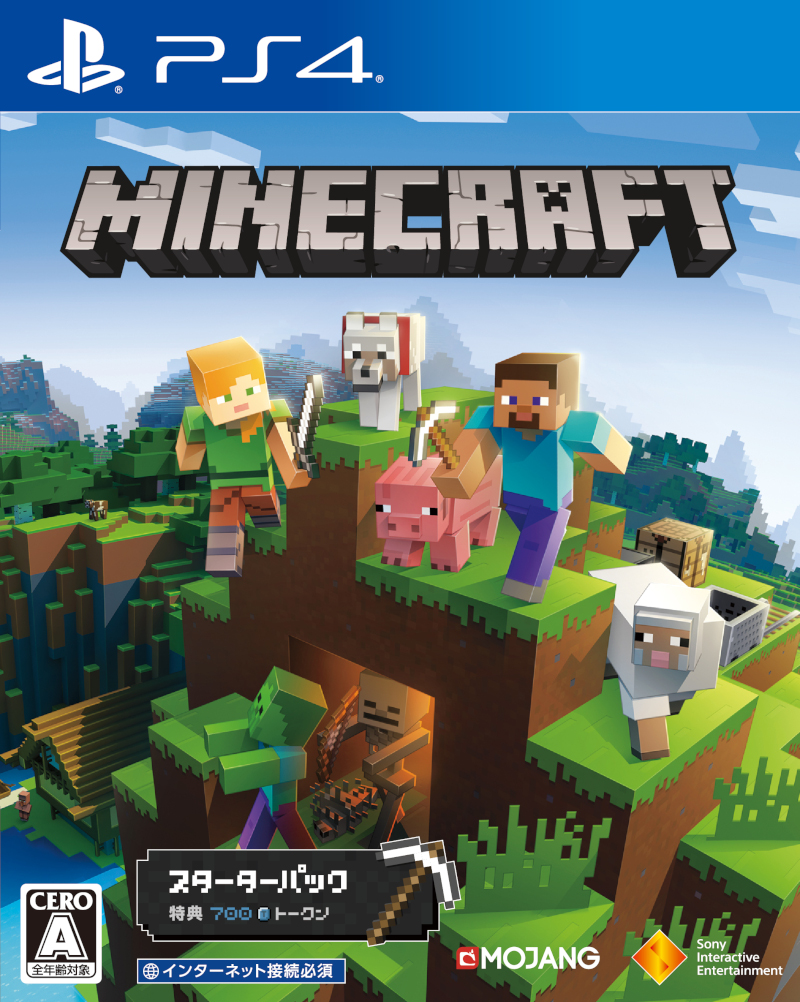 PS4 Minecraft Starter Collection
