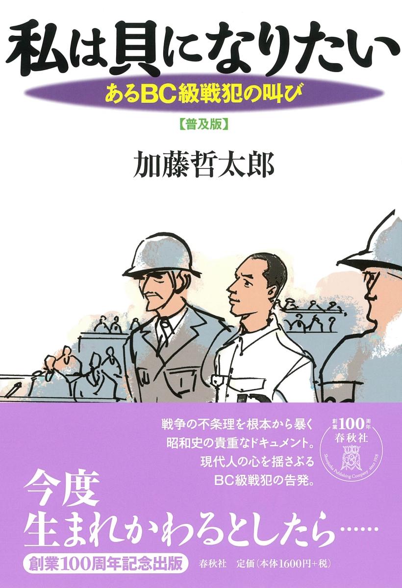 【(゚ー゚)】芋焼酎39杯目【大好き】 ->画像>16枚