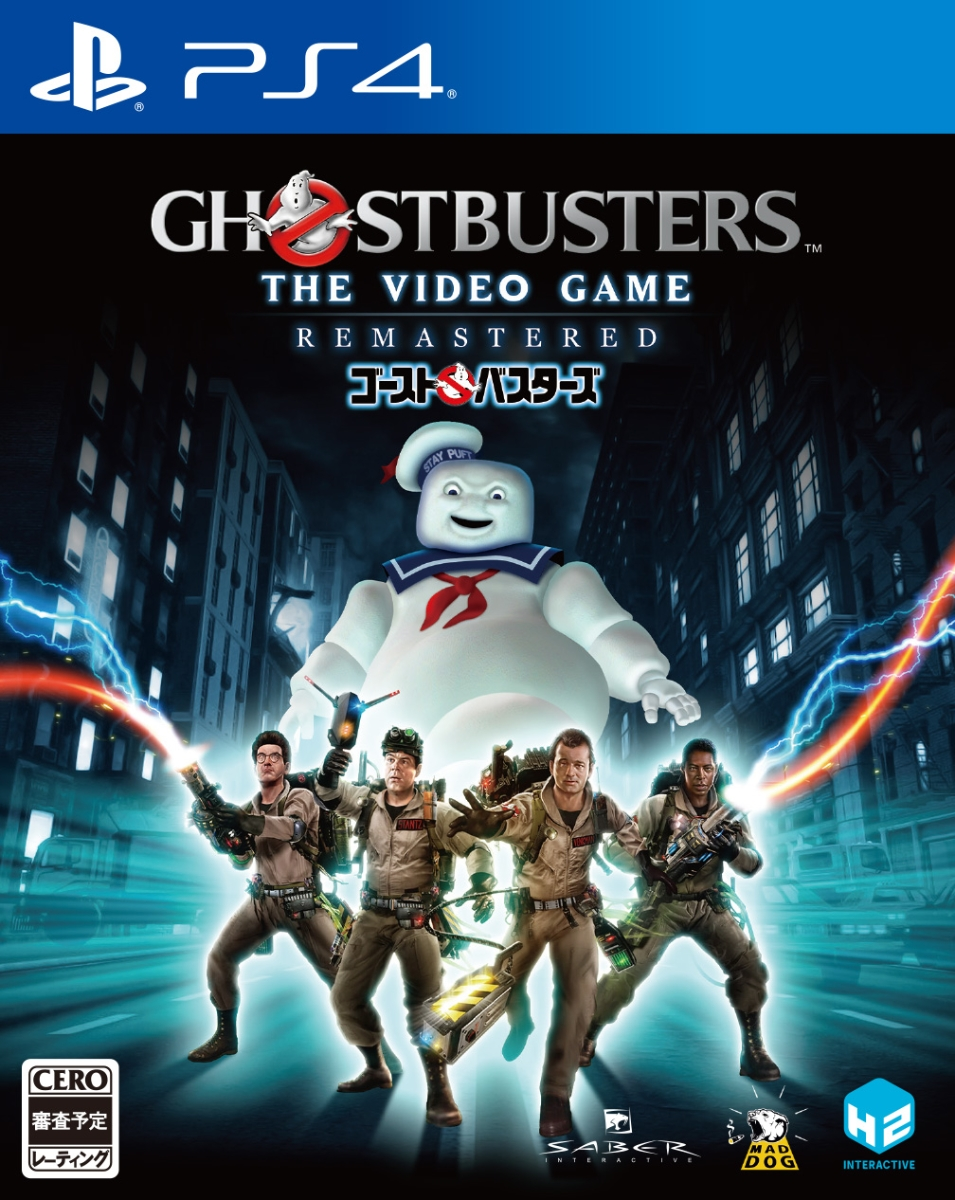 Ghostbusters: The Video Game Remastered PS4版