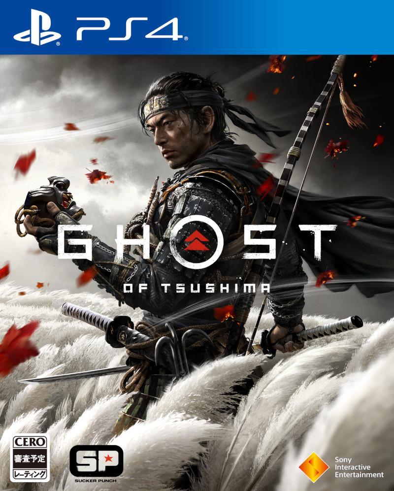 【予約】Ghost of Tsushima