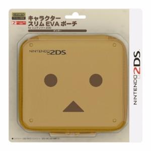 【任天堂ライセンス商品】2DS用スリムEVAポーチ『よつばと!ダンボー』