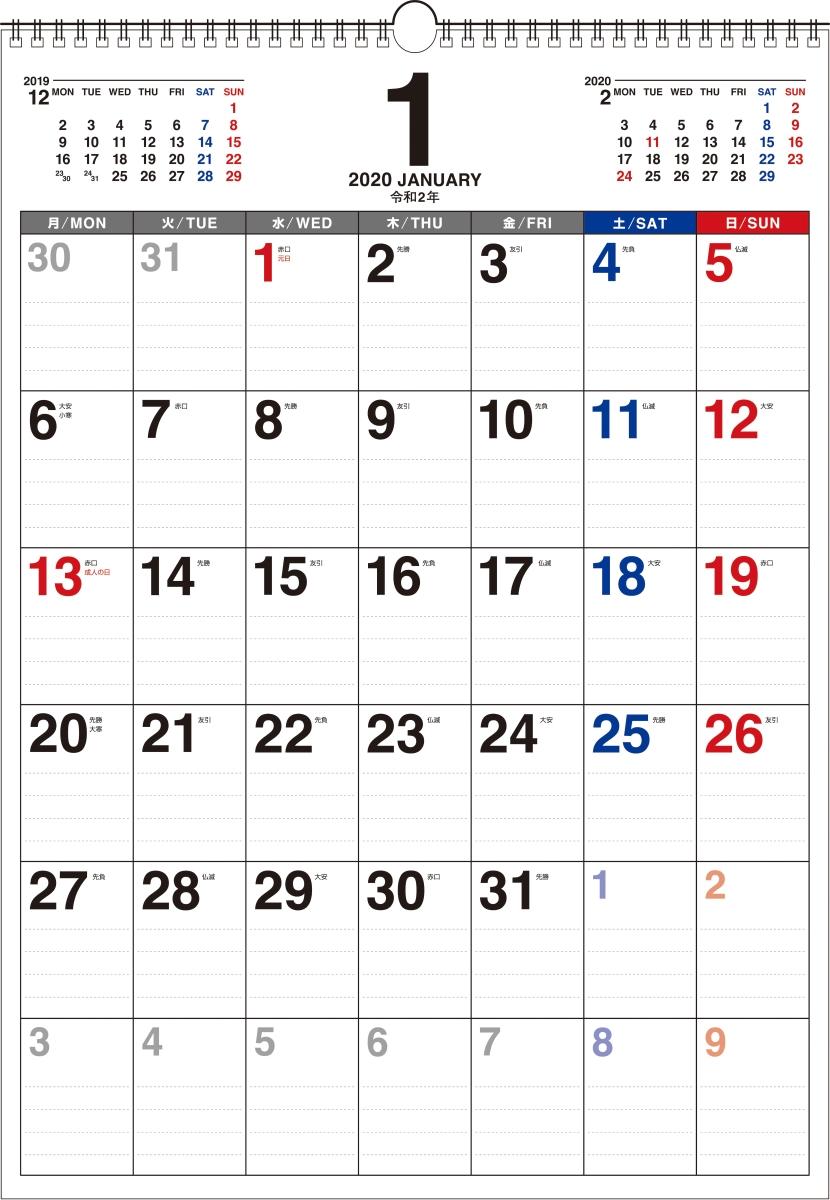 書き込み式月曜始まりシンプルカレンダーb3タテ2020年 カレンダー