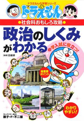 https://shop.r10s.jp/book/cabinet/1925/9784092531925.jpg