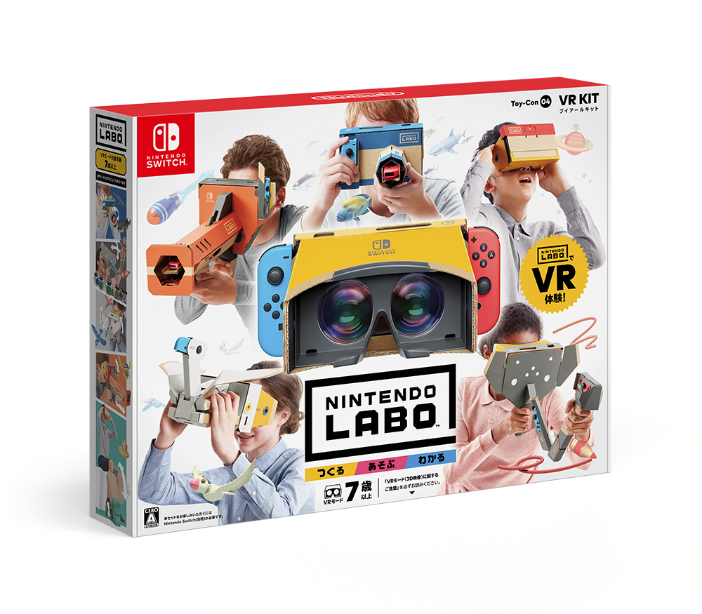 Nintendo Labo Toy-Con 04: VR Kit【楽天ブックス】