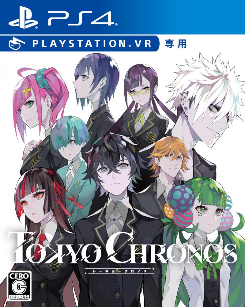 【予約】TOKYO CHRONOS(トーキョークロノス) PSVR専用