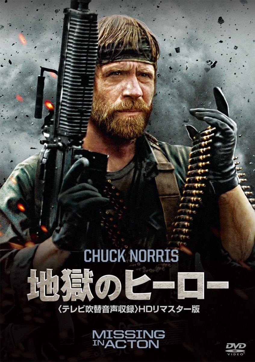 ノリス チャック
