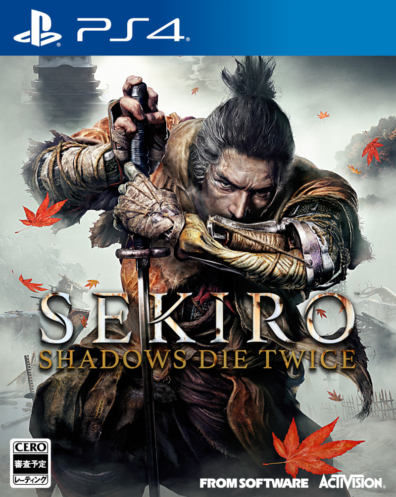 SEKIRO: SHADOWS DIE TWICE PS4版【楽天ブックス】
